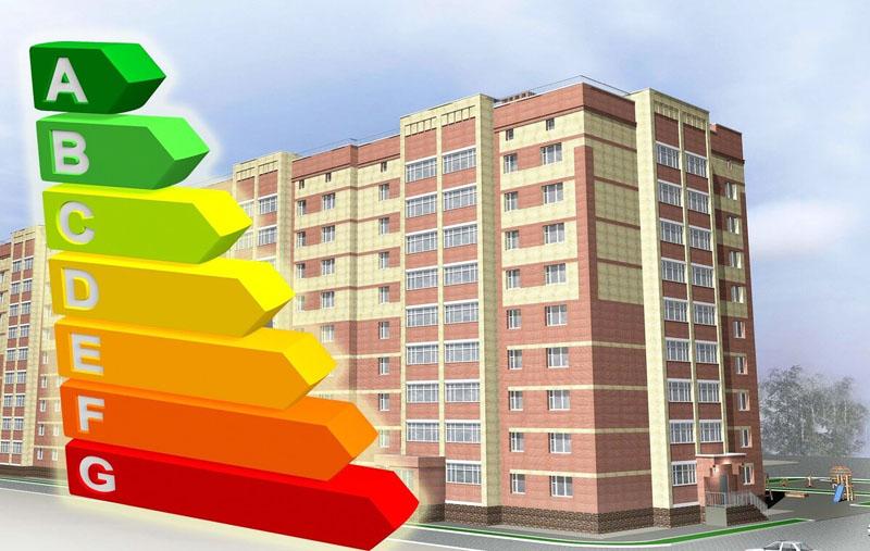 Энергосбережение зданий